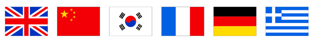 ableX-languages-flags